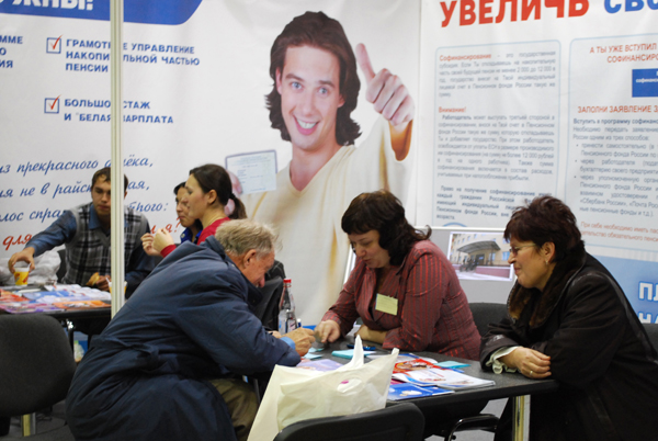 Пенсии в беларуси с января 2016
