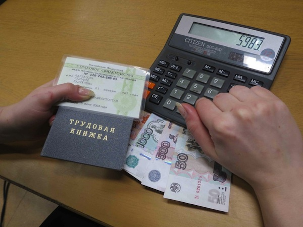 Новый пенсионер: Выгодность перерасчета  досрочных пенсий определяется в индивидуальном порядке