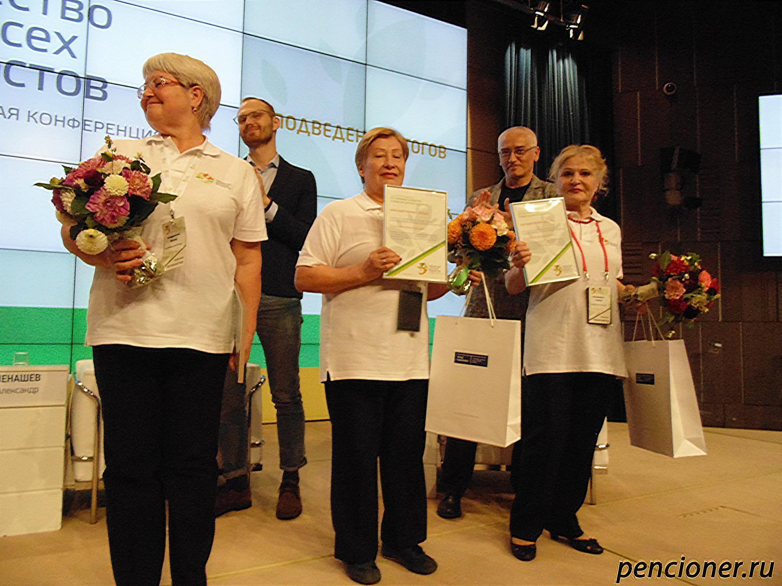 Новый пенсионер: Пик жизни - 67 лет