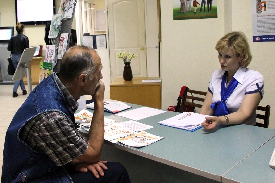 Средняя заработная трудовая пенсия по старости