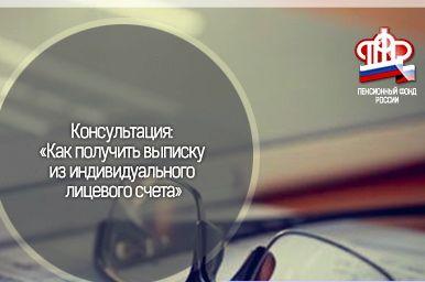 Сзи 6 получить Заводской проезд справку из банка Лазаревский переулок