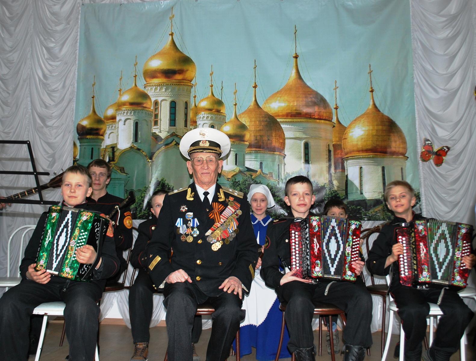 социальная поддержка Москва