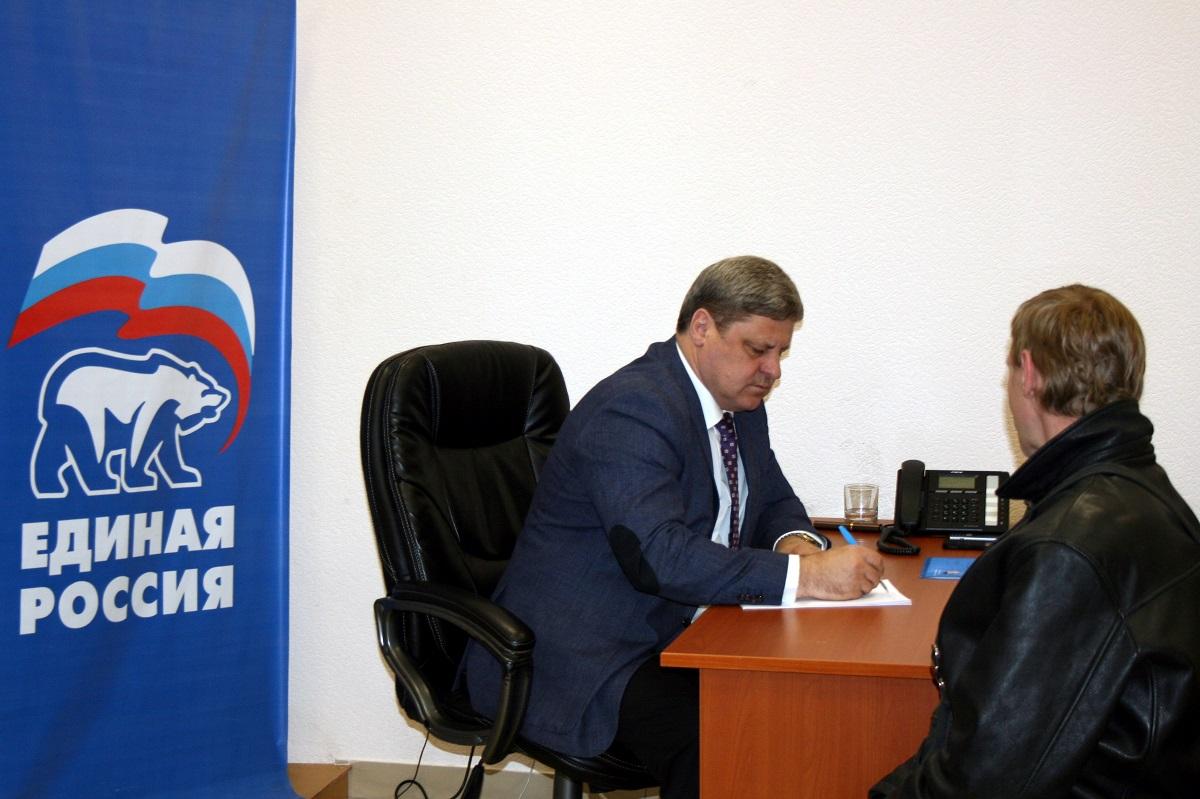 Трудовая пенсия по ленинградской области