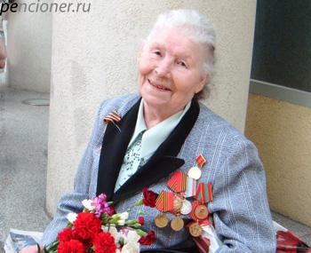 Поздравления пенсионерам ветеранам с но 895