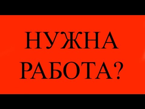 Вакансии для пенсионеров красноярске